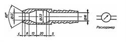 Устройство для проверки защиты от струй воды (брандспойт) МТ 445. ГОСТ 14254-2015 (рис.6) - фото 6384
