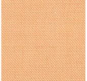 Хлопок, загрязненный крахмалом / Cotton soiled with starch - фото 6780