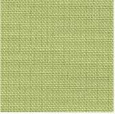 Хлопок, загрязненный травой / Cotton soiled with grass - фото 6783
