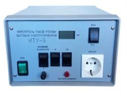 Измеритель токов утечки бытовых электроприборов ИТУ-Б - фото 7159