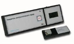 Измеритель напряженности электростатического поля материалов МТ 401 - фото 7421