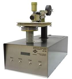 Устройство для определения пиллингуемости тканей (типа ПМВ-4М) МТ 195. ГОСТ 14326-73 - фото 8345