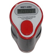Ультразвуковой миниатюрный твердомер МЕТ-мини: МЕТ-HRC, МЕТ-НВ, МЕТ-HV, МЕТ-HSD
